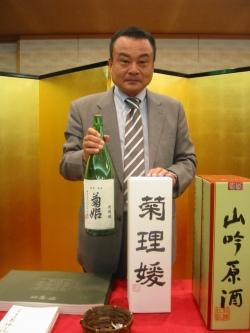 ><br> 地元の人たちと楽しくお酒についてお話が出来て非常に良かった!との事。<br> 伝統ある菊姫酒を存分にご説明して頂きました、有難うございました。<br><br><img src=
